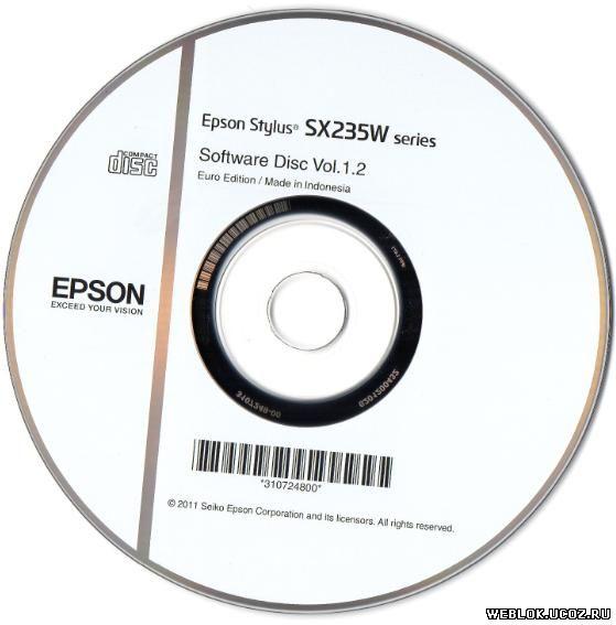 драйвер для принтера epson sx 430 скачать