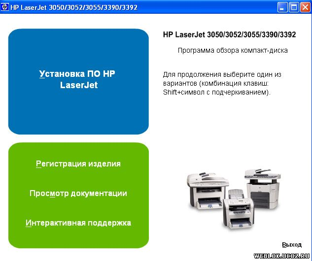 Twain драйвер сканера скачать Hp Laserjet 3055 Windows 7 - фото 9