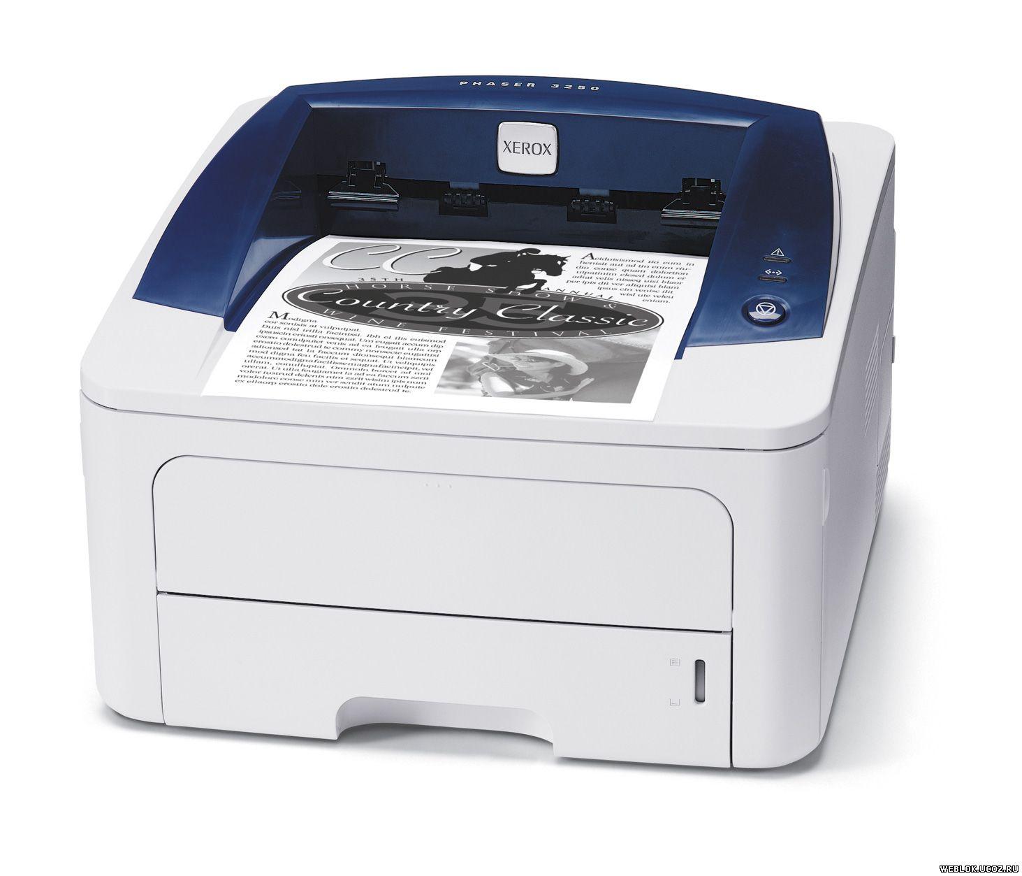 скачать драйвера для принтера xerox 3250